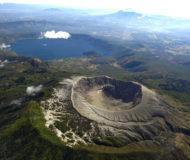 Nationaal Park Los Volcanes